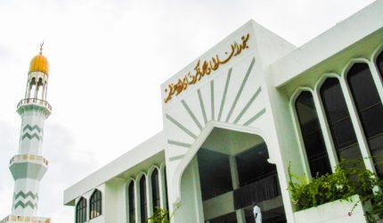 informacoes maldivas religiao